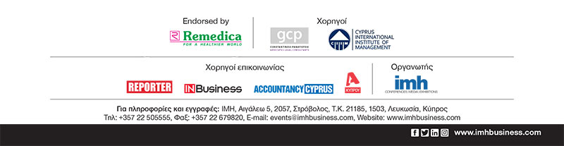 Limassol Business Summit