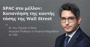 SPAC στο μέλλον: Kατανόηση της καυτής τάσης της Wall Street