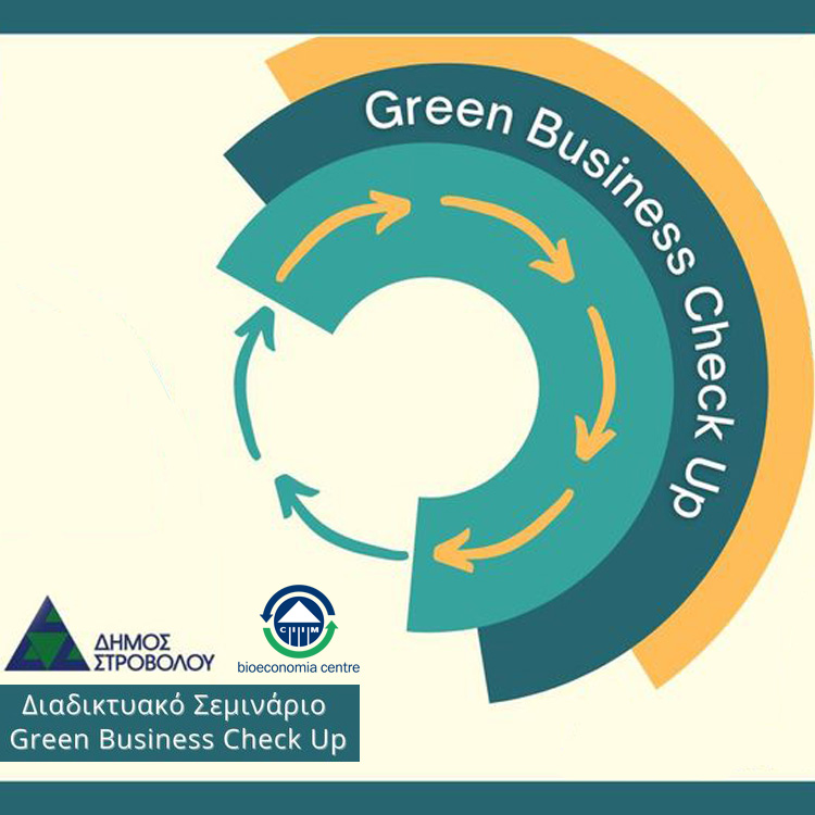Green Business Checkup